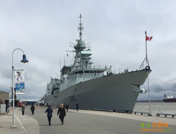 hmcs-montreal-in-trois-rivieres.jpg