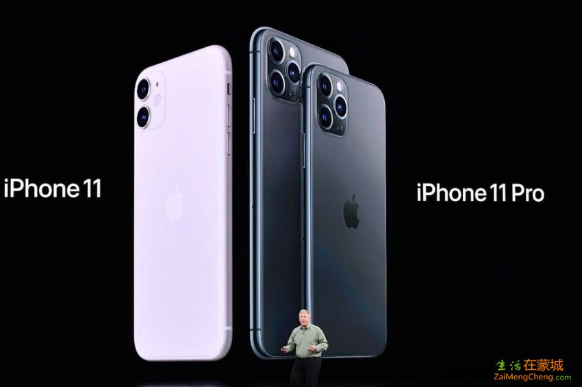 iphone-11-and-11-pro-release-date.jpg